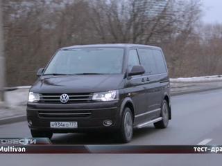 АвтоВести. Эфир от 14.02.2015