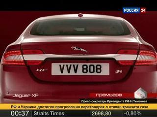 АвтоВести. Эфир от 26.09.2011