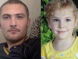 Видео отец трахает дочь 10 лет