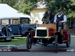 АвтоВести. Эфир от 26.09.2015