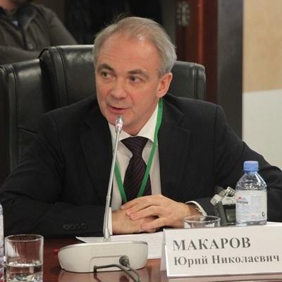 Юрий Николаевич  Макаров