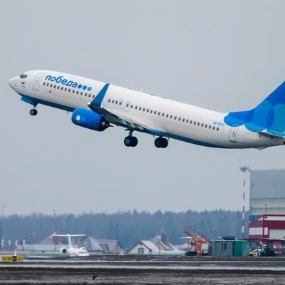 С приходом «Победы» в Горно-Алтайск упала средняя стоимость билетов на 8%