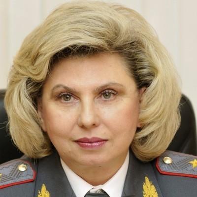 Москалькова: меру пресечения Вышинскому следует изменить без каких-либо условий