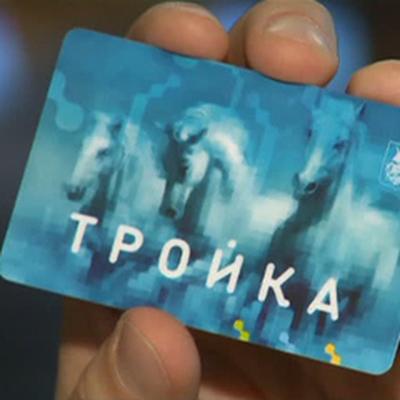 Первые два диаметра МЦД запустят в Москве 21 ноября