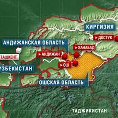 узбекское киргизское война граница тебе