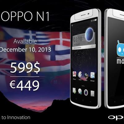 Oppo назвала дату релиза смартфона с поворотной камерой