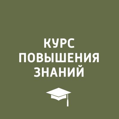 ХВЗ. Курс повышения знаний