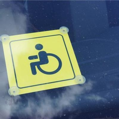 Москва запустит бесплатную программу помощи в трудоустройстве инвалидов