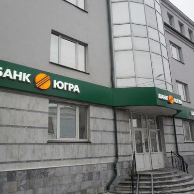 Арбитражный суд банки что может присудить суд за кредит