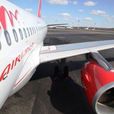 Для клиентов авиакомпании