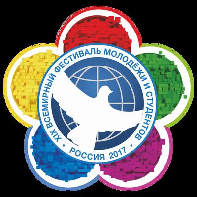В воскресенье в Сочи откроется Всемирный фестиваль молодёжи и студентов