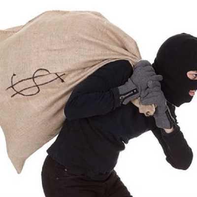 На востоке Москвы ограбили отделениебанка