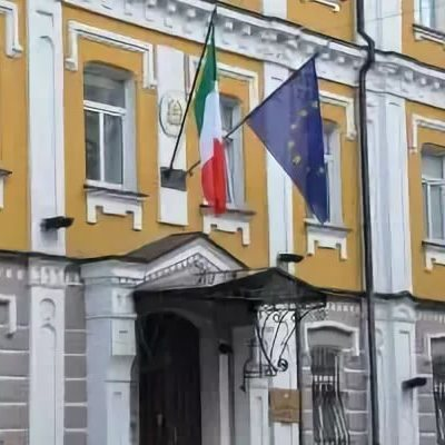 """В посольстве Италии в Москве пройдёт благотворительная акция """"Итальянский базар-2017"""""""