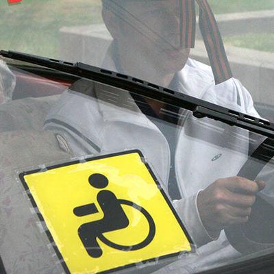 Путин напомнил регионам о создании безбарьерной среды для инвалидов