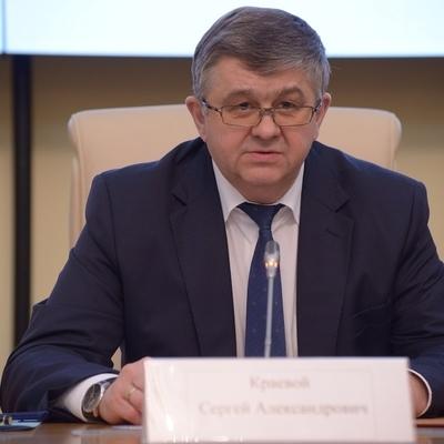 Сергей Александрович Краевой