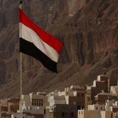Урегулирование конфликта в Йемене может стать образцом для решения других кризисов в регионе
