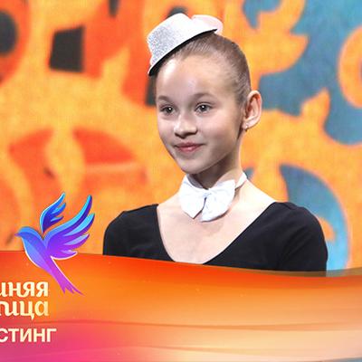 Екатерина Бахмара