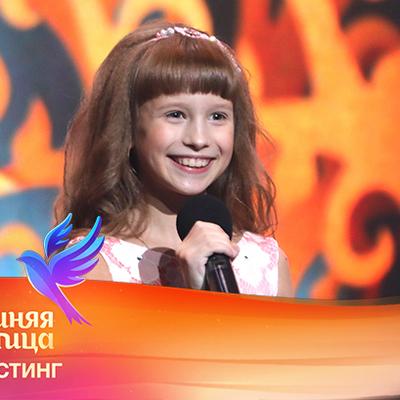 Ирина Хаерова