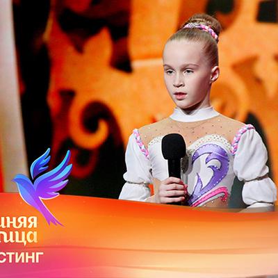 Элина Мельникова