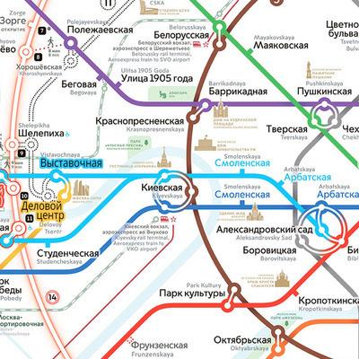В Москве в январе можно будет посетить закрытые станции Московского метрополитена