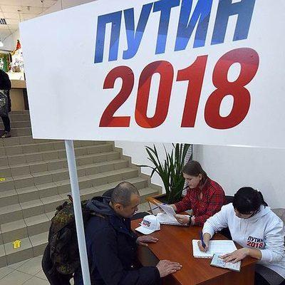 Избирательный штаб Путина завершил сбор подписей