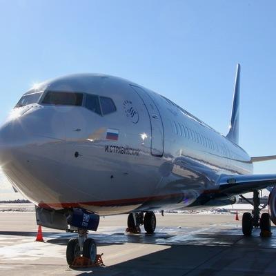 Аэрофлот с 1 июня начнет летать в Сеул два раза в день