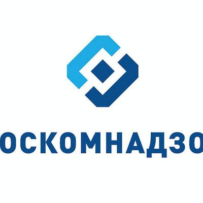 Роскомнадзор сообщил о появлении фейков ведомства