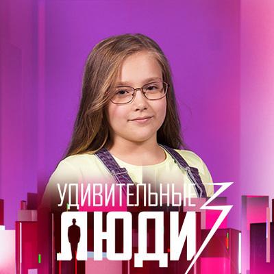 Алина Куляева