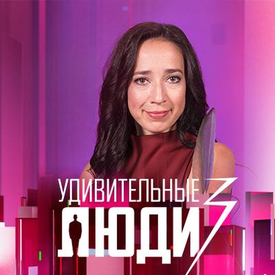 Дарья  Корепова