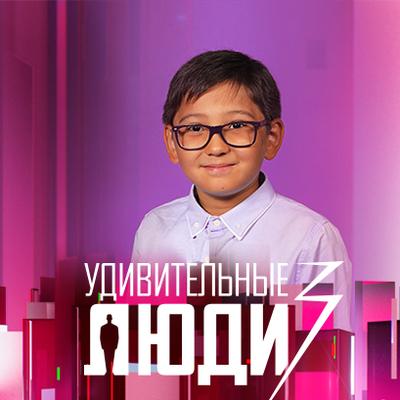 Саидакбар  Усманбеков