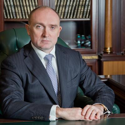 Губернатор Челябинской области ушёл в отставку