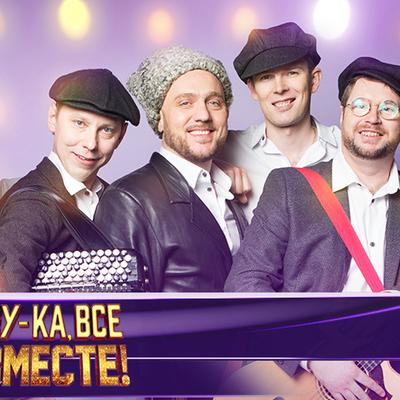 """ПАРТИЗАН ФМ"""