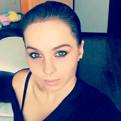 Бетина Попова