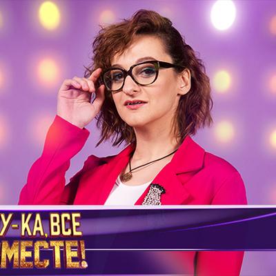 Яна Блиндер