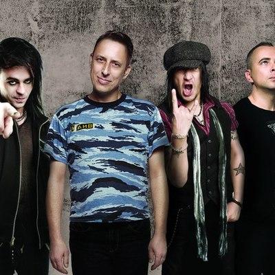 Группа НАИВ
