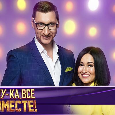 Жанна Бисекеева и Игорь Станкевич