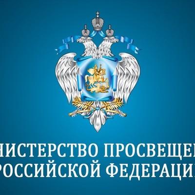 Минпросвещения взяло на контроль проверку инцидента в гимназии Перми