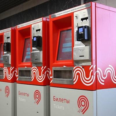 Сбои в работе билетных автоматов произошли в московском метро