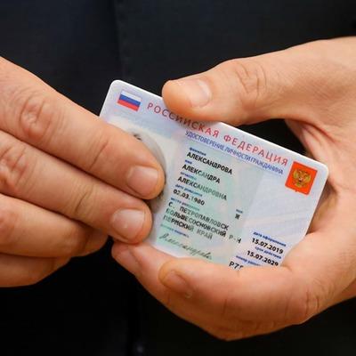 Почти три четверти россиян не видят необходимости оформлять электронные паспорта