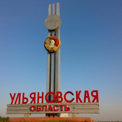 Власти Ульяновской области помогут похоронить членов убитой семьи