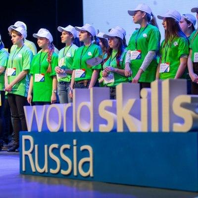 В Казани открывается Мирового чемпионата по профессиональному мастерству WorldSkills