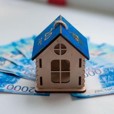 В 44 регионах России остро стоит проблема с выплатой ипотеки