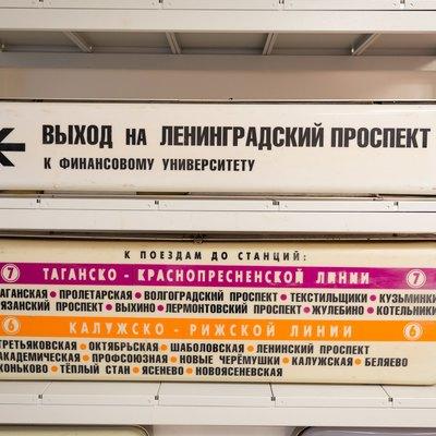 Скульптура мальчика с арбузом может появиться в московском метро