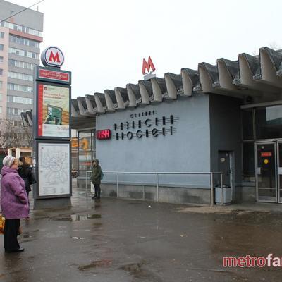 Полицейский открыл огонь по коллегам возле метро