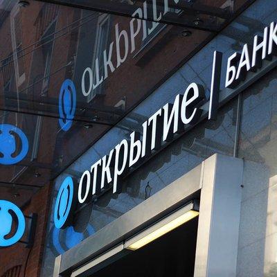 Управляющую офисом банка «Открытие» в Уфе заподозрили в крупном хищении