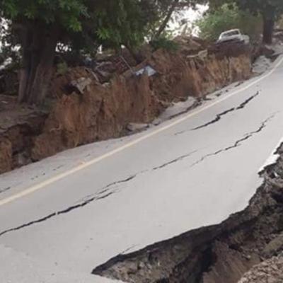 Свыше 300 человек пострадали из-за землетрясения в восточной части Пакистана