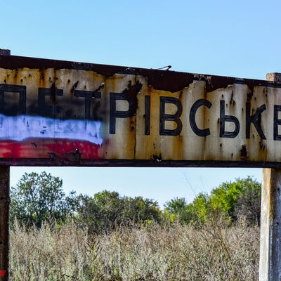 Украинские военные установили свыше 400 мин вокруг поселка Петровское