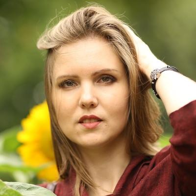 ЕкатеринаКурицына