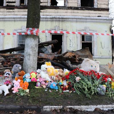 День траура объявлен 22 октября в Ярославской области