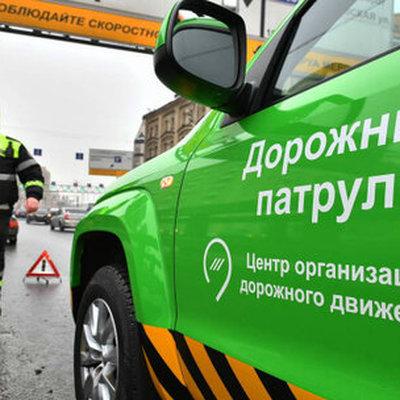 ЦОДД предупредил москвичей об ухудшении дорожной обстановки